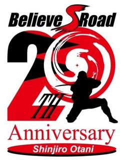 s_road_20th_logo11.jpg
